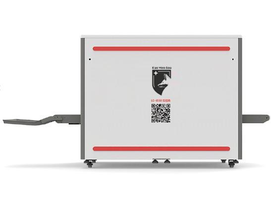 LD6550C-快递X光安检机