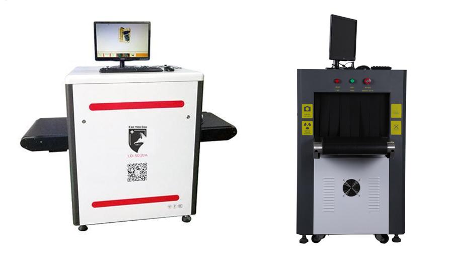 LD5030A-快递X光安检机