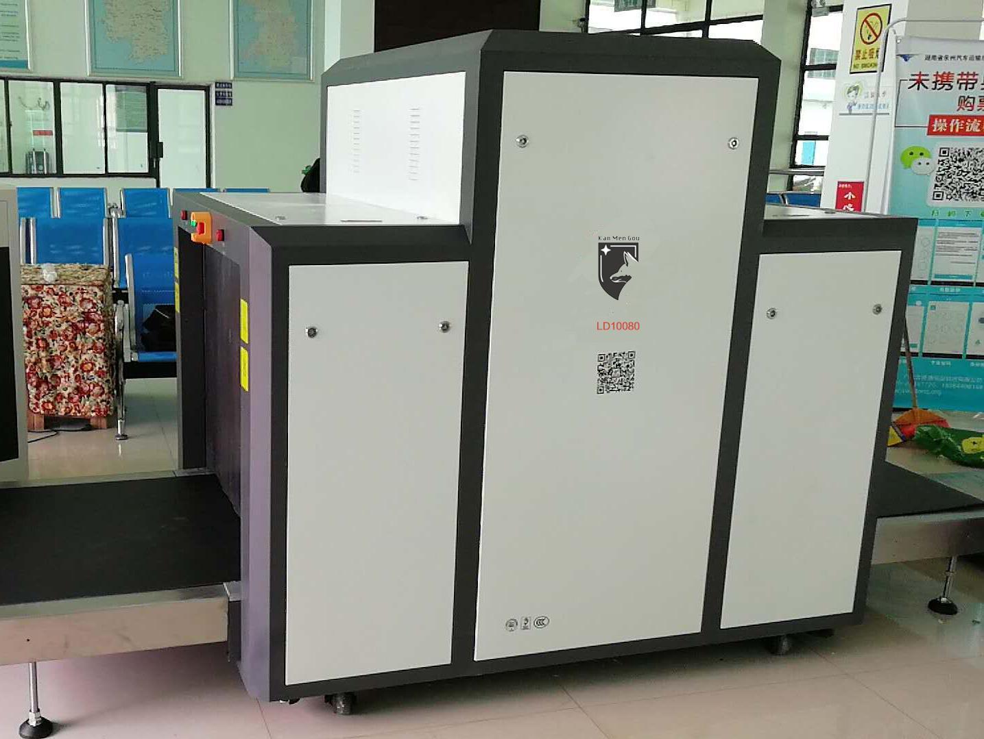 KD200200-物流X光安检机
