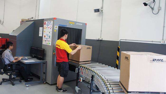 DHL物流-物流安检机应用案例