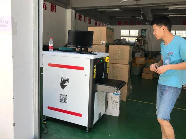 感谢深圳市鸿盛美达国际选择我们看门狗快递安检机